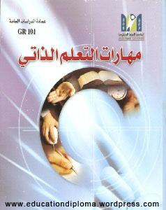 GR101book